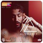 Al Sharif 3alganoob music festival the red sea