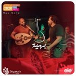 Baheya 3alganoob music festival the red sea