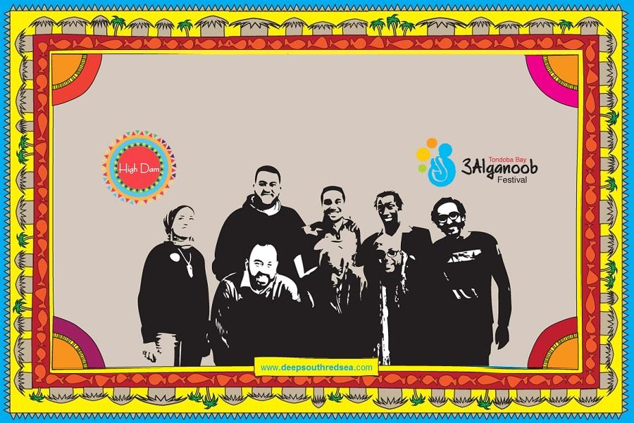 3Alganoob Festival artist High Dam