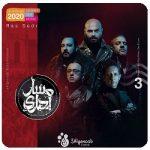 Masar egbary 3alganoob music festival red sea egypt