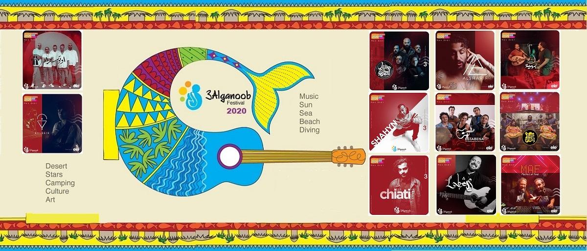 3alganoob Music Festival South Egypt Red Sea